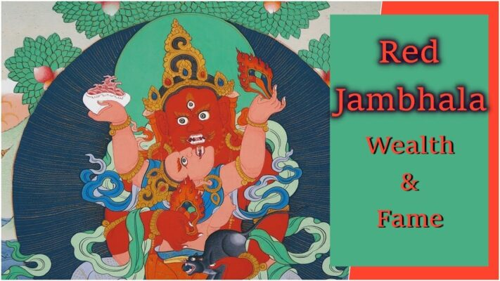 Read more about the article [108 Times] 💥 Red Dzambhala Mantra   Red Jambhala Dzambhala Mantra   Jambhala For Wealth And Fame 💥