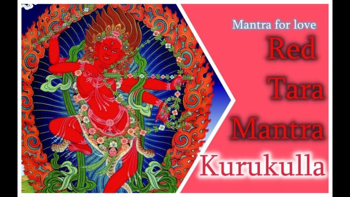 Read more about the article ❤ Red Tara Mantra 108 times   Kurukulla Mantra For Love Back   Mantra For Love And Magnetism ❤