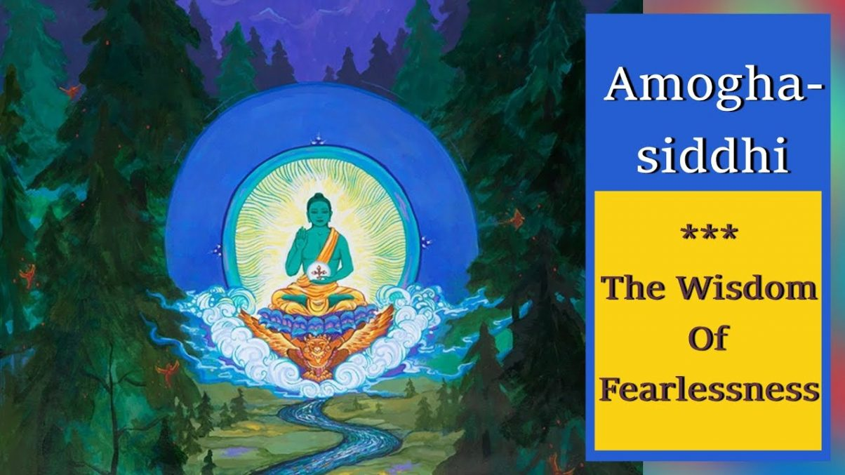 You are currently viewing [108 Times] ☸ Om Amoghasiddhi Ah Hum | The Amoghasiddhi Mantra | Amoghasiddhi Buddha ☸
