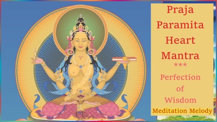 Read more about the article [1/2 Hour]🌊 Gate Gate Paragate Parasamgate Bodhi Svaha   Prajnaparamita: The Great Mother🌊